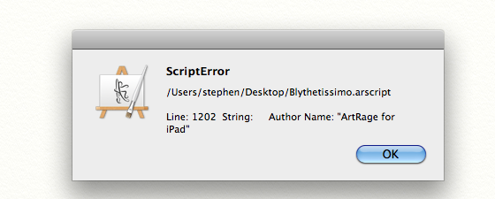 "Second ""Author Name"" Error"