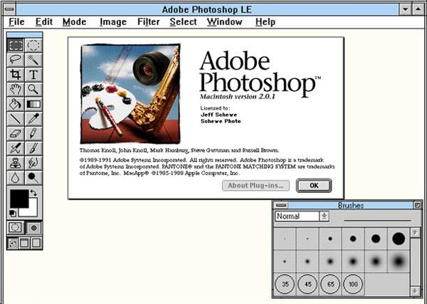 Photoshop circa 1992. Image courtesy of ISPSD.com
