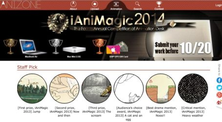 iAniMagic 2014 contest offers big prizes