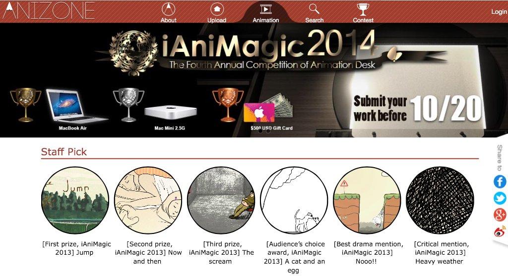 iAniMagic 2014 contest offers big prizes