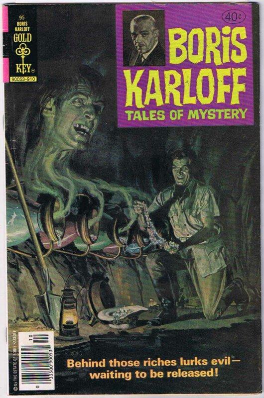 Boris Karloff was a favorite when I was a kid. courtesy of comicmegastore.com